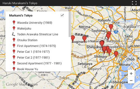 An Introduction to the Geography and Culture of Tokyo